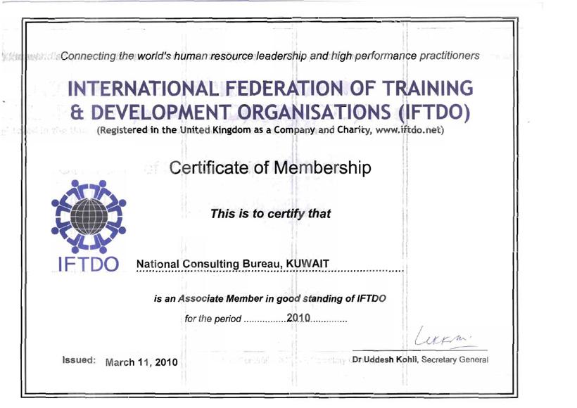 NCC - IFTDO CERTIFICATE