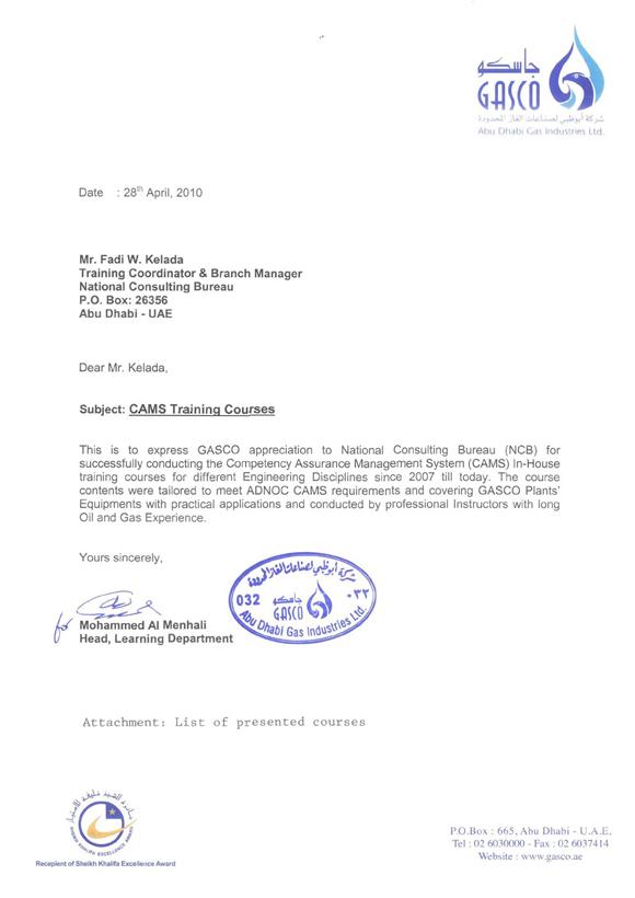 جاسكو شركة ابو ظبي لصناعات الغاز المحدودة