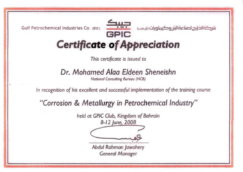 شركة الخليج لصناعة البتروكيماويات - Corrosion & Metallurgy
