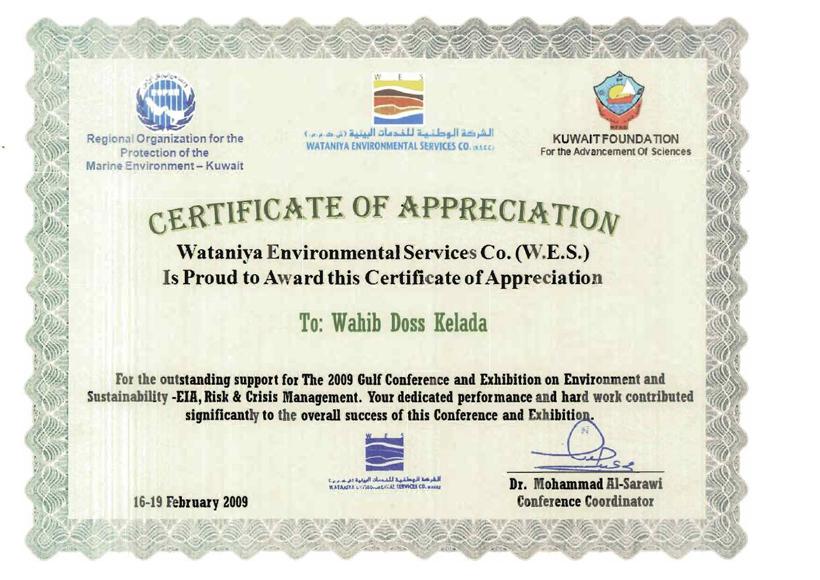 NCC Certificate of APPRECIATION- الشركة الوطنية للخدمات البي