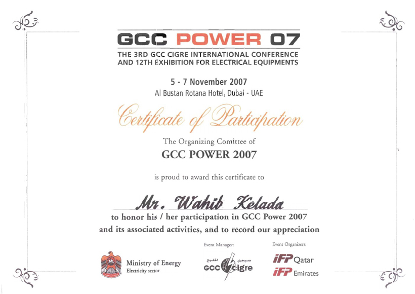 GCC Power 2007